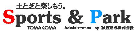 Tomakomai Sports & Park